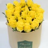 Fleurs à Lisbonne - Caixa Alta de Rosas Amarelas 4 Thumb