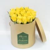 Fleurs à Lisbonne - Caixa Alta de Rosas Amarelas 1 Thumb