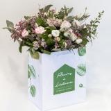 Fleurs à Lisbonne - Ramo de Lisianthus cor de Rosa e Brancos 1 Thumb