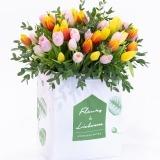 Fleurs à Lisbonne - Ramo de Tulipas Multicolor 1 Thumb