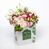 Fleurs à Lisbonne - Ramo de Hortenses Premium 1 Thumb