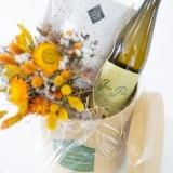 Fleurs à Lisbonne - Caixa com Ramo de Secos, Chocolates e Vinho Branco 4 Thumb